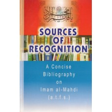SOURCES OF RECOGNITION