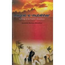 MAQTAL-E-MUTAHHAR