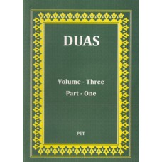 DUAS Volume - Three   Part - One