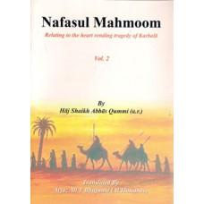 NAFASUL MAHMOOM