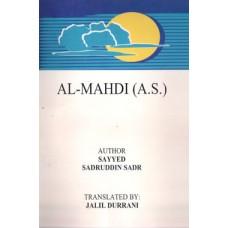 AL-MAHDI (A.S)