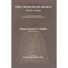 THE CHARTER OF RIGHTS (Risalatu 'l-Huquq)