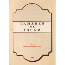 TAHZEEB -UL-ISLAM