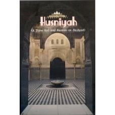 HUSANIYAH