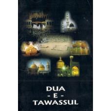 DUA-E-TAWASSUL