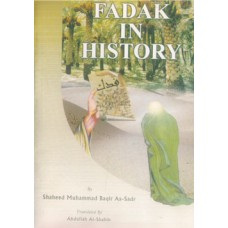 FADAK IN HISTORY