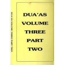 DU'AS VOLUME THREE PART TWO