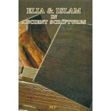 ELIA & ISLAM