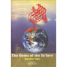 THE GEMS OF THE JA'FARY VOLUME TWO
