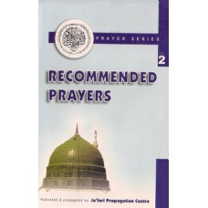 RECOMMENDED PRAYERS