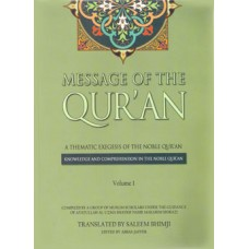 MESSAGE OF THE QUR'AN - VOL 1