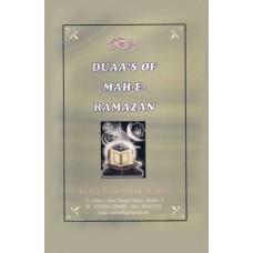 DUAA'S OF MAHE RAMAZAN