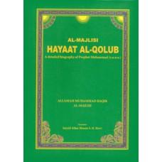 HAYAAT AL-QOLUB - VOL I, II, III