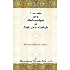 IMAMATE AND MAHDAWIYAT IN MAKTAB-E-KHULAFA