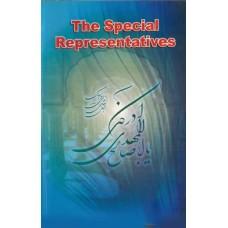 THE SPECIAL REPRESENTATIVES