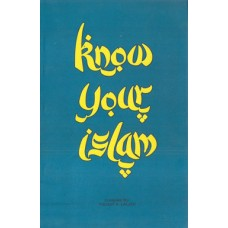 KNOW YOUR ISLAM