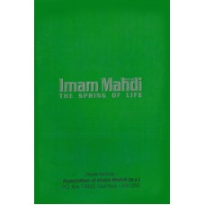IMAM MAHDI THE SPRING OF LIFE