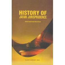 HISTORY OF JAFARI JURISPENDENCE