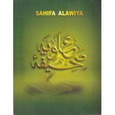 SAHIFA ALAWIYA