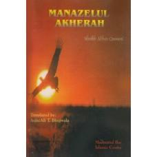 MANAZELUL AKHERAH