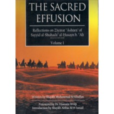 THE SACRED EFFUSION