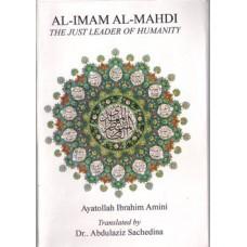 AL-IMAM AL-MAHDI