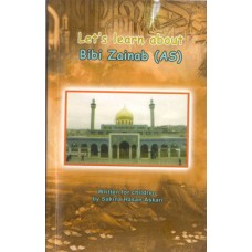 LET'S LEARN ABOUT BIBI ZAINAB (A.S)