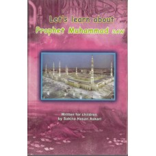 LET'S LEARN ABOUT PROPHET MUHAMMAD SAWA