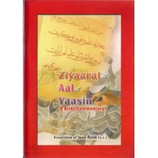 ZIYAARAT-E- AAL-E-YAASIN A BRIEF COMMENTRY