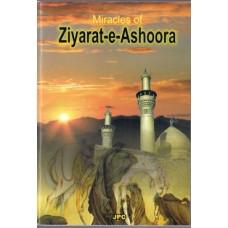 MIRACLES OF ZIYARAT-E-ASHURA