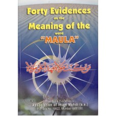 "FORTY EVIDENCES ON THE MEANING OF THE WORD ""MAULA"""
