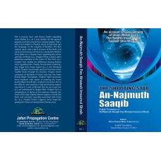 An-Najmuth Saaqib Fee Ahwaali Imamul Ghaib