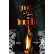 1000 AYATS REVEALED ABOUT IMAM ALI A.S.