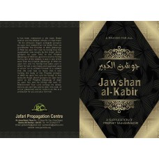 JAWSHAN AL KABIR - A PRAYER FOR ALL