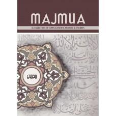 MAJMUA - ENGLISH