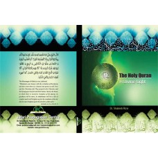 THE HOLY QUR'AN - A DIVINE LIGHT