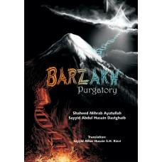 BARZAKH - PURGATORY