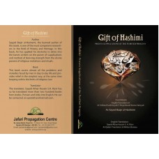 GIFT OF HASHIMI - Proven Supplication of Purified Progeny